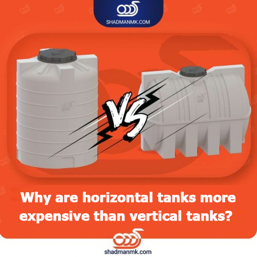 Why are horizontal tanks more expensive than vertical tanks