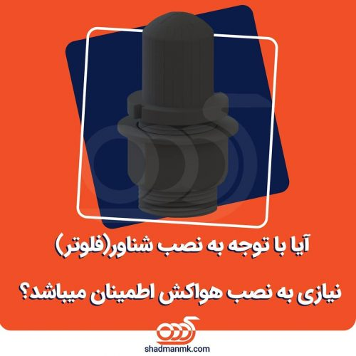 shadmanmk-20210903-0005