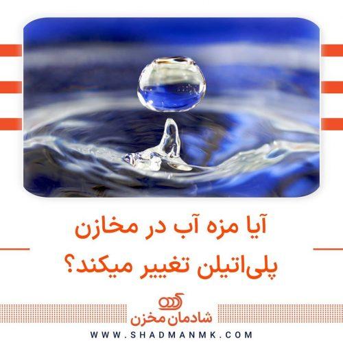 shadmanmk-20210903-0007